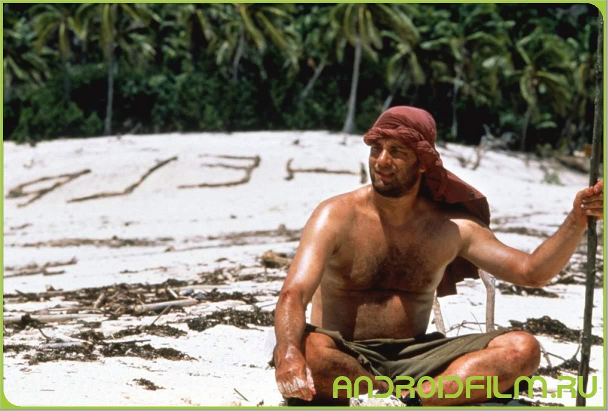Смотреть онлайн Пираты Карибского моря Все части