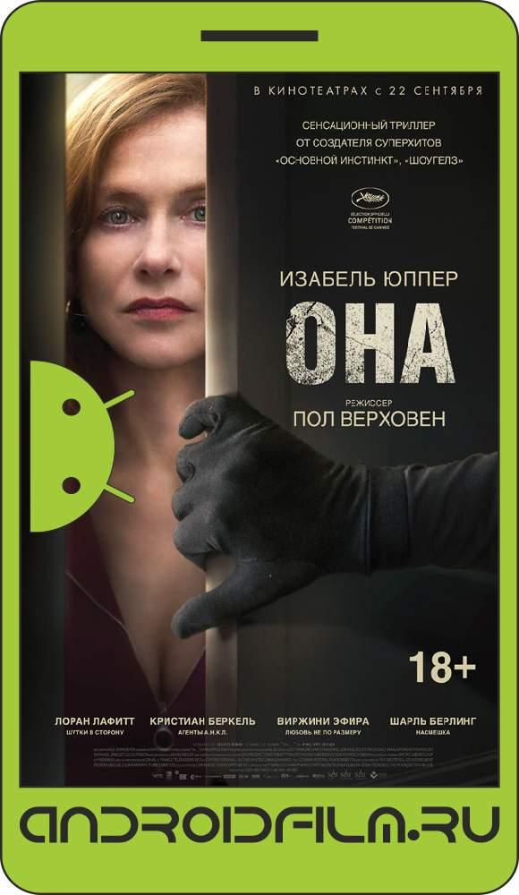Скачать бесплатно кино фильмы mp4, 3gp на телефон | sms-mms-free. Ru.