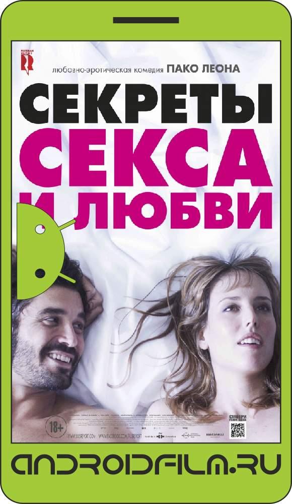 Секс фильмы полный версия бесплатно фото 696-583
