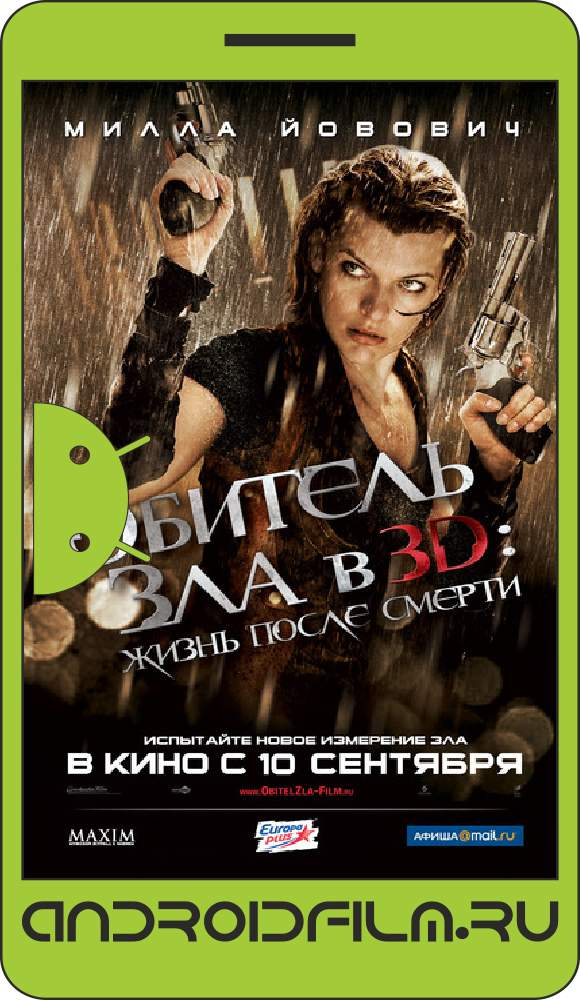 Resident Evil: Afterlife (2010) streaming film - Italia-Film