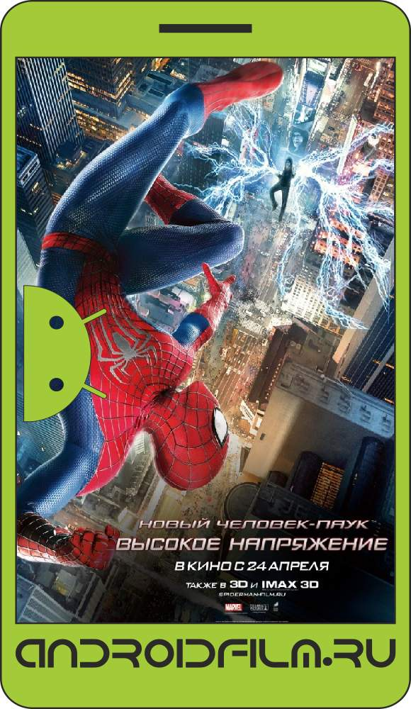 Человек паук mp4