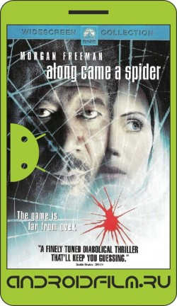 И пришел паук / Along Came a Spider (2001) полная версия онлайн.