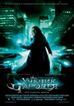 Постер Ученик чародея / The Sorcerer's Apprentice (2010)
